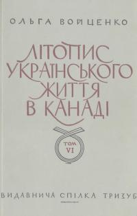 book-15098