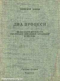 book-15104