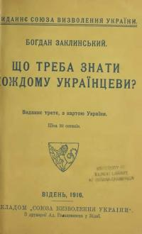 book-15109