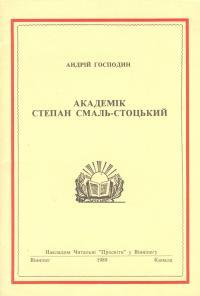 book-1511