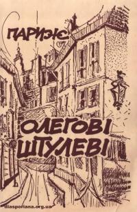 book-15112