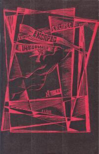 book-1512