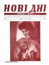 book-15125