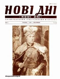 book-15132