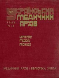 book-15134