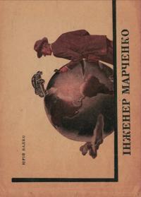 book-15135