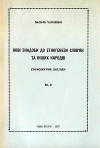 book-15136