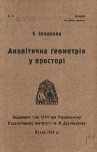 book-15140