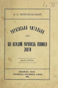 book-15145