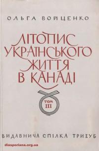 book-15146