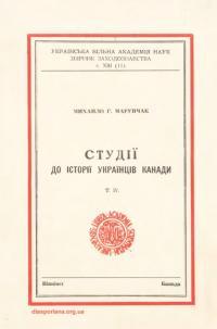 book-15148