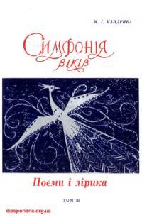 book-15149