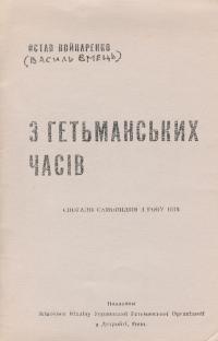 book-1515