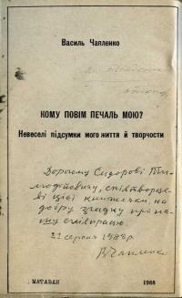 book-15150