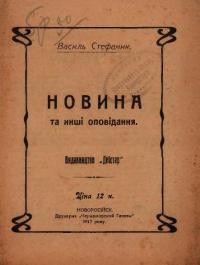 book-15152