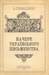 book-1516