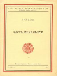 book-1517