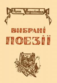 book-15173