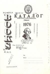 book-15175