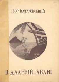 book-1518
