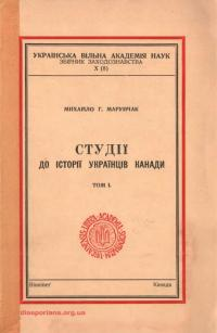 book-15180