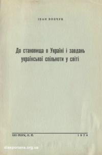 book-15181