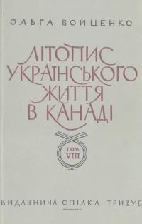 book-15182