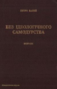 book-15183