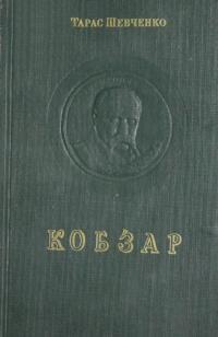 book-15188