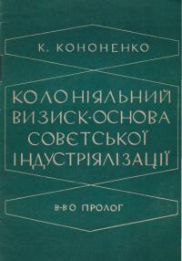 book-1519