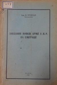 book-15193