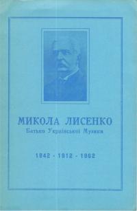 book-15194