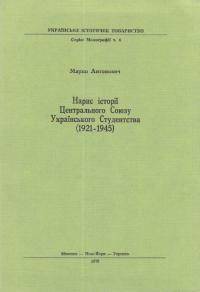 book-15195