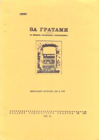 book-15196