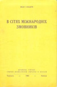 book-15201