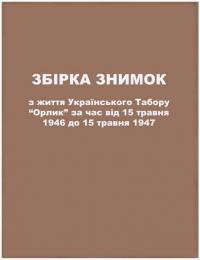 book-15205