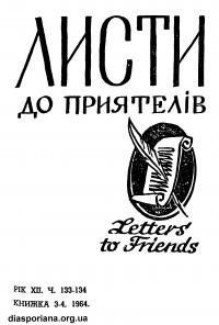 book-15206