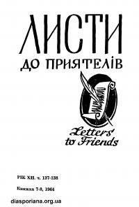 book-15208