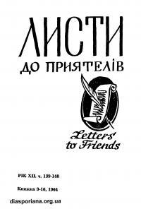 book-15209