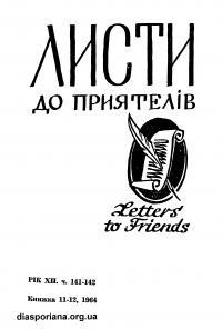 book-15210