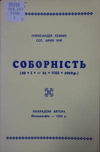 book-15213