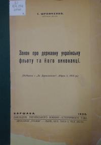 book-15214