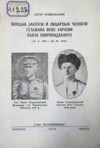book-15215