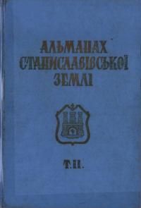 book-15219