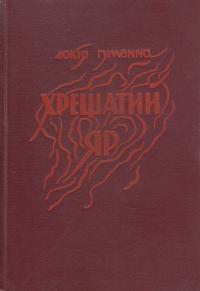 book-1522