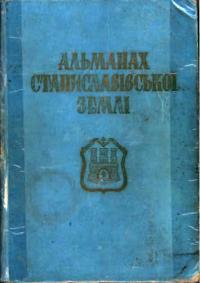 book-15220