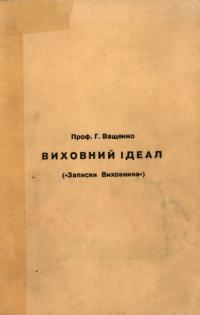 book-15222