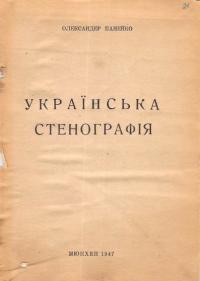 book-15224