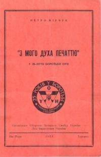 book-15229