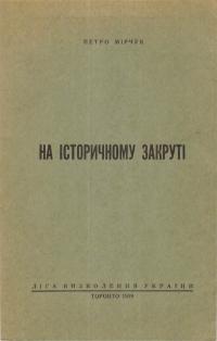 book-15230
